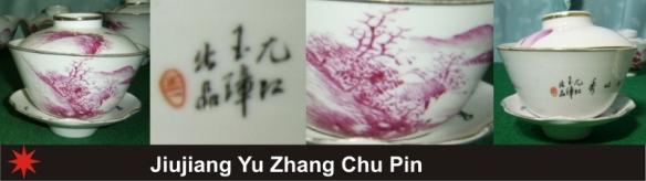 130_Jiujiang Yu Zhang Chu Pin_2_24 (800x226)