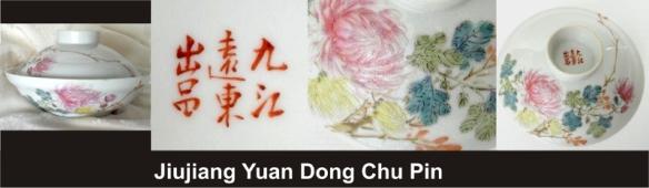 134_Jiujiang Yuan Dong Chu Pin_1_3 (800x233)