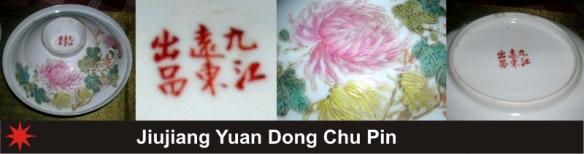 135_Jiujiang Yuan Dong Chu Pin_11_15 (800x212)