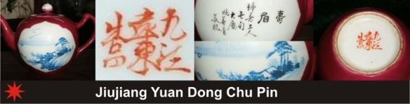 137_Jiujiang Yuan Dong Chu Pin_3_6 (800x203)
