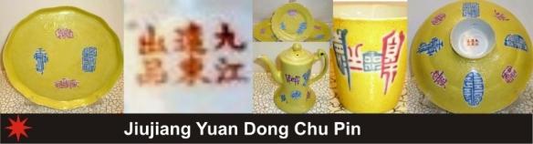138_Jiujiang Yuan Dong Chu Pin_4_7 (800x217)