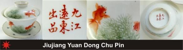 143_Jiujiang Yuan Dong Chu Pin_7_8 (800x221)