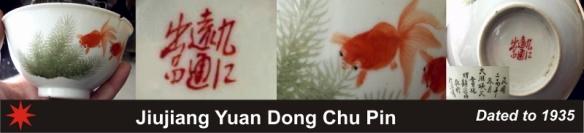 144_Jiujiang Yuan Dong Chu Pin_14_27 (800x183)