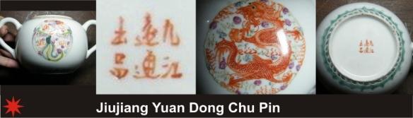 146_Jiujiang Yuan Dong Chu Pin_8_12 (800x230)