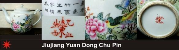 147_Jiujiang Yuan Dong Chu Pin_9_12 (800x227)