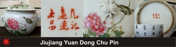 151_Jiujiang Yuan Dong Chu Pin_15_27 (800x218)