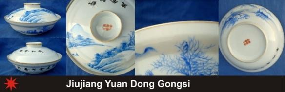 154_Jiujiang Yuan Dong Gongsi_1_11 (800x259)