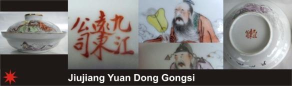 155_Jiujiang Yuan Dong Gongsi_2_17 (800x236)