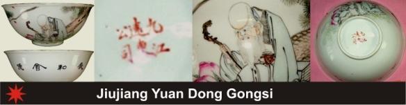 156_Jiujiang Yuan Dong Gongsi_3_27 (800x209)