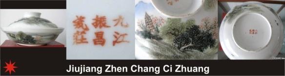 161_Jiujiang Zhen Chang Ci Zhuang_1_20 (800x214)