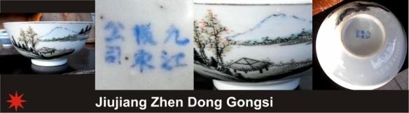 166_Jiujiang Zhen Dong Gongsi_4_11 (800x223)
