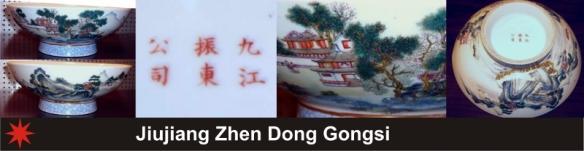 167_Jiujiang Zhen Dong Gongsi_5_15 (800x208)