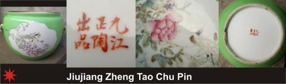 175_Jiujiang Zheng Tao Chu Pin_6_35 (800x236)