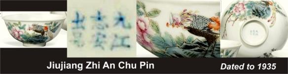 178_Jiujiang Zhi An Chu Pin_1_5 (800x207)