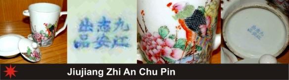 180_Jiujiang Zhi An Chu Pin_3_19 (800x224)