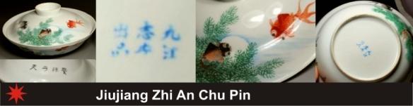 181_Jiujiang Zhi An Chu Pin_5_29 (800x208)