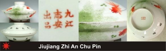 182_Jiujiang Zhi An Chu Pin_4_28 (800x247)
