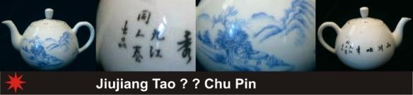183_Jiujiang Tao XX Chu Pin_1_33 (800x185)