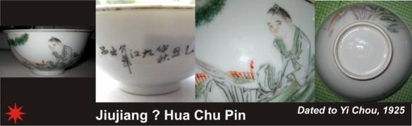 184_Jiujiang X Hua Chu Pin_1_14 (800x246)