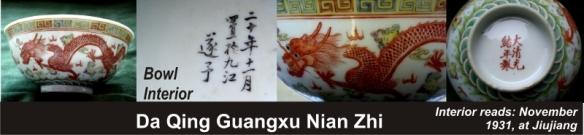 186_Da Qing Guangxu Nian Zhi_1_37 (800x185)