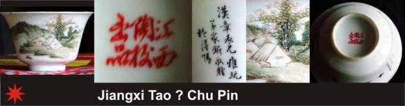 187_Jiangxi Tao X Chu Pin_1_34 (800x210)