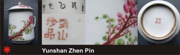 188_Yunshan Zhen Pin_1_36 (800x248)