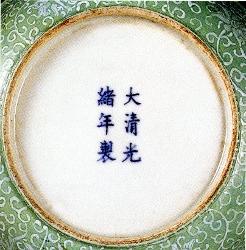 Complete Coll Jiangxi Slip Cast Qing (3) (246x250)