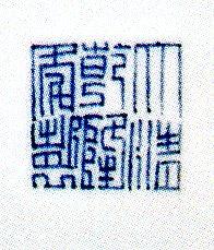 Complete Coll Jiangxi Slip Cast Repub 2 (2)