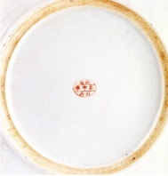 Complete Coll Jiangxi Slip Cast Repub (2) (285x300)