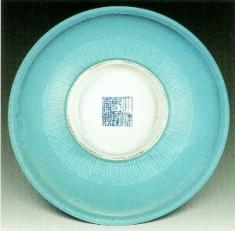 Complete Coll Jiangxi Slip Cast Repub 2 (3) (300x296)