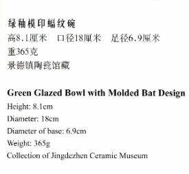 Complete Coll Jiangxi Slip Cast Repub 2 (5) (300x276)