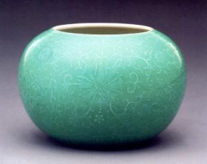 Republic of China Porcelain Slip p16 (1) (400x318)