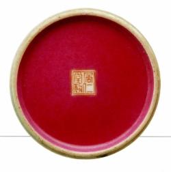 Republic of China Porcelain Slip p16 (2) (396x400)