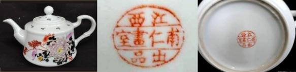 10_Chrsyanthemum 679 (600x147)
