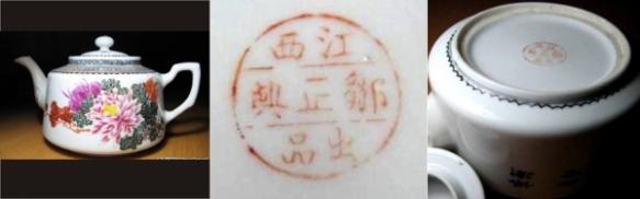13_Chrsyanthemum 982b (600x187)