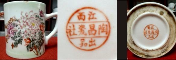 15_Chrsyanthemum 983a (600x204)