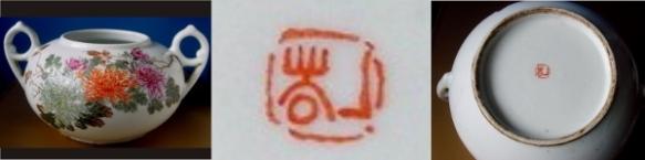 24_Chrsyanthemum 991b (600x149)