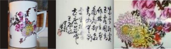 40_Chrsyanthemum 995a (600x175)