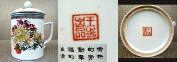 5_Chrsyanthemum 983 (600x212)