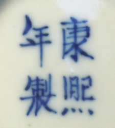 Rice Grain C05 (225x250)