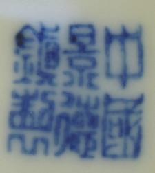Rice Grain C06 (225x250)