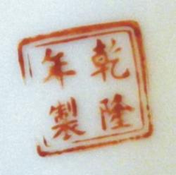 Rice Grain C17 (250x248)