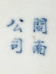 Rice Grain C18 (188x250)