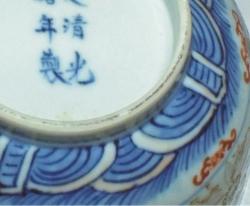 Rice Grain H23 (250x206)