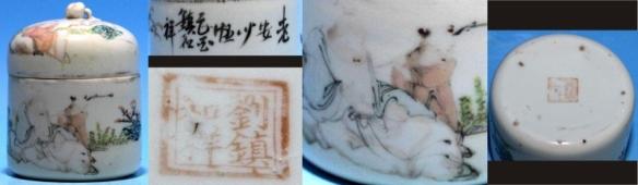 1909_jiyou_br0964-800x234