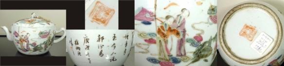 1910_gengxu_br0892-800x188
