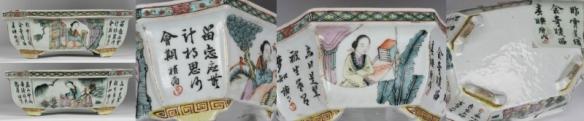 1910_gengxu_br1014-800x166