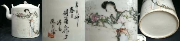 1911_xinhai_br1149-800x186