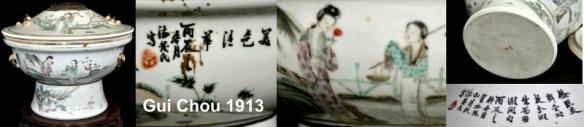 1913_guichou_br0411_3-800x174