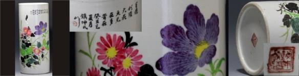 1913_guichou_br0422a_5-800x205